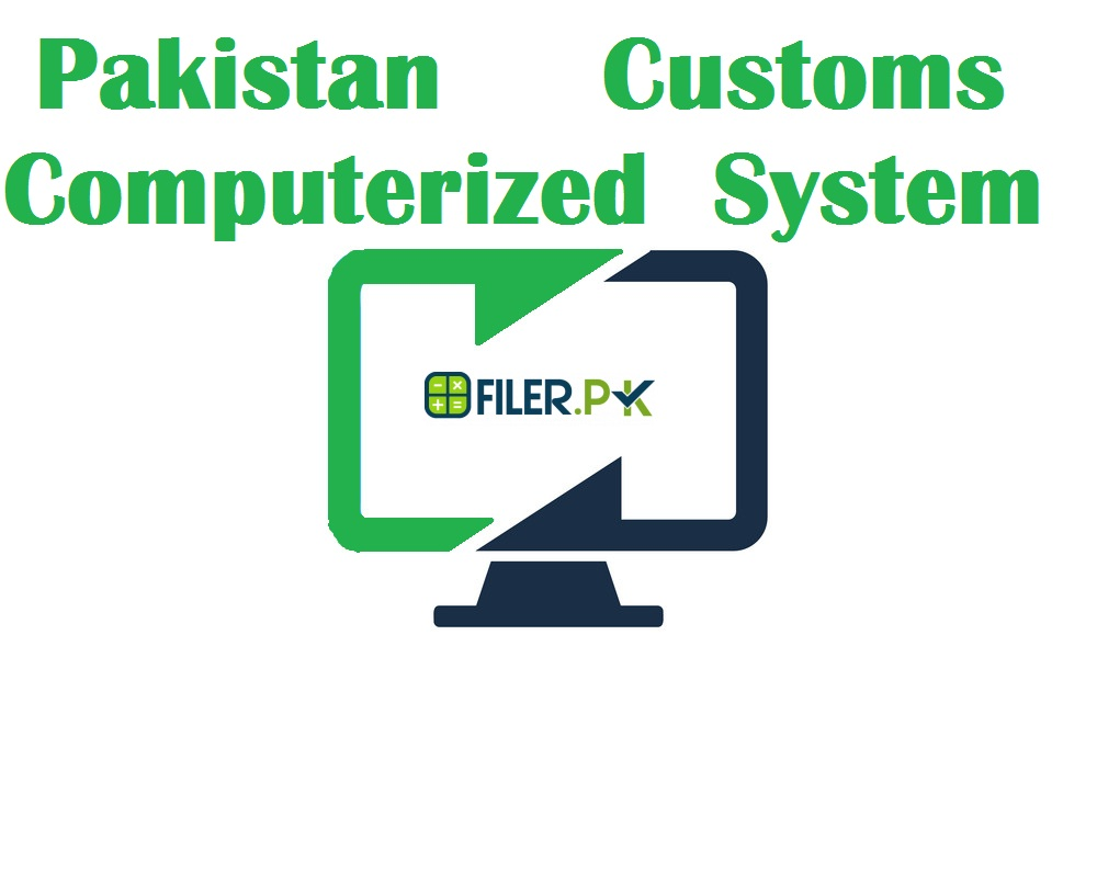 Pakistan Custom Computerized System